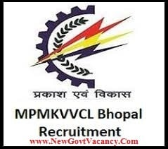 MPMKVVCL Recruitment 2018