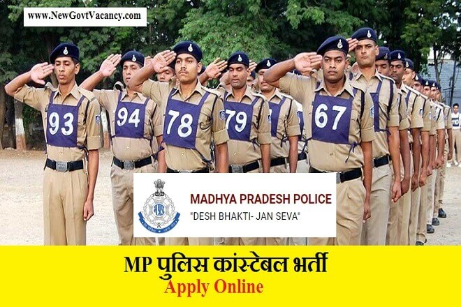 MP Police Constable Recruitment 2019