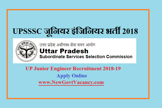 upsssc junior engineer recruitment