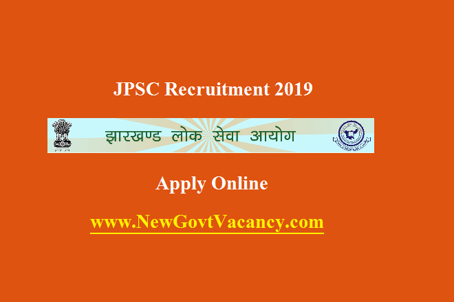 JPSC Recruitment 2019