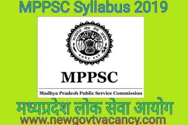 MPPSC Syllabus 2019