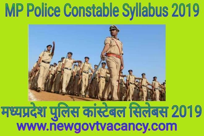 Mp Police Constable Syllabus 2019