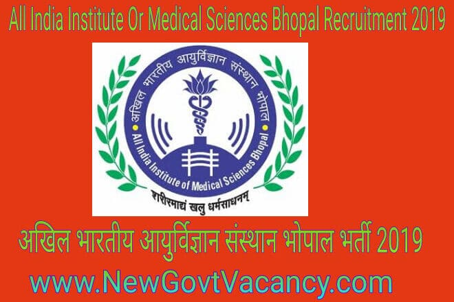 ll India Institute Of Medical Sciences Bhopal 2019