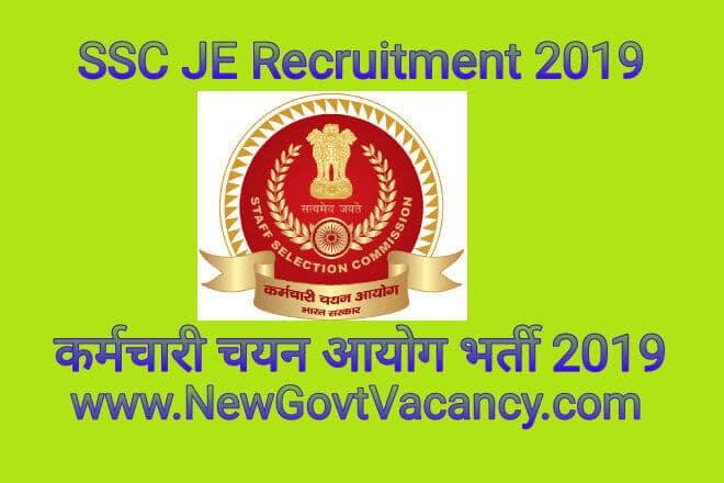 SSC JE Recruitment 2019