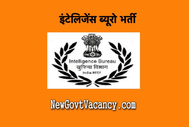 IB Recruitment Intelligence Bureau