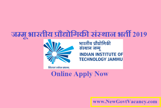 IIT Jammu Recruitment 2019