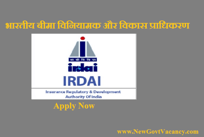 IRDAI Recruitment 2019