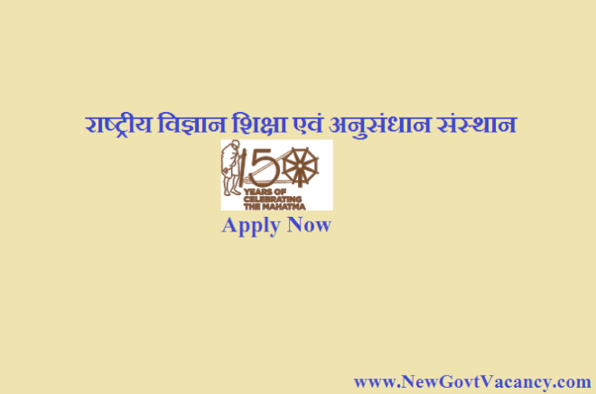 NISER Recruitment 2019