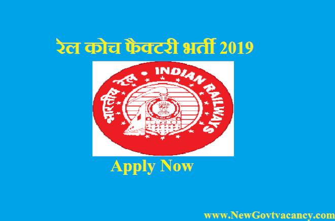 RCF Apprentice Recruitment 2019