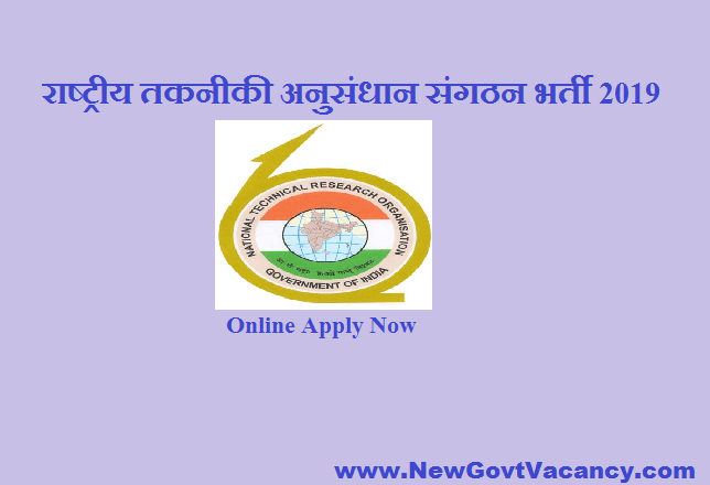 NTRO Recruitment 2019