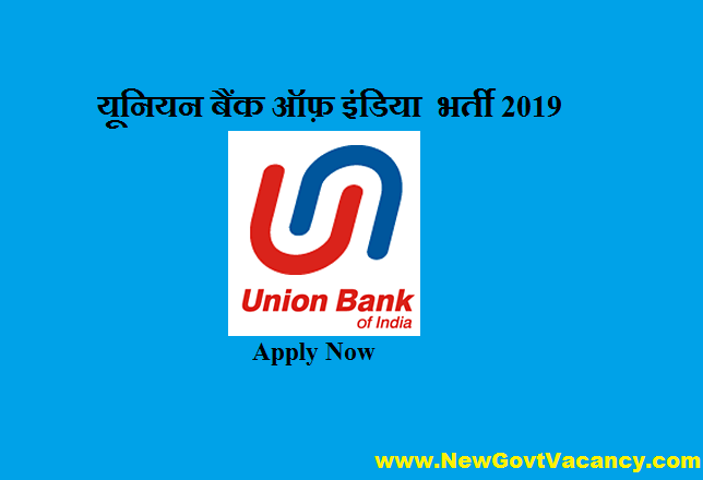UBI SO Recruitment 2019
