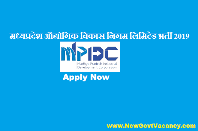 MPIDCL Recruitment 2019