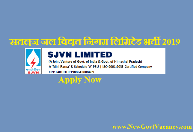 SJVN Clerk Recruitment 2019