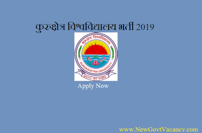 Kurukshetra University Recruitment 2019