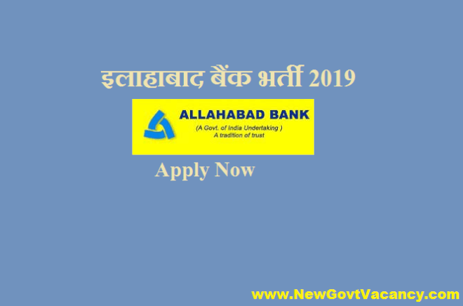 Allahabad Bank Recruitment 2019