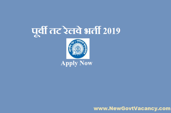 ECR Recruitment 2019