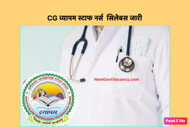 CG Vyapam Staff Nurse Syllabus 2019