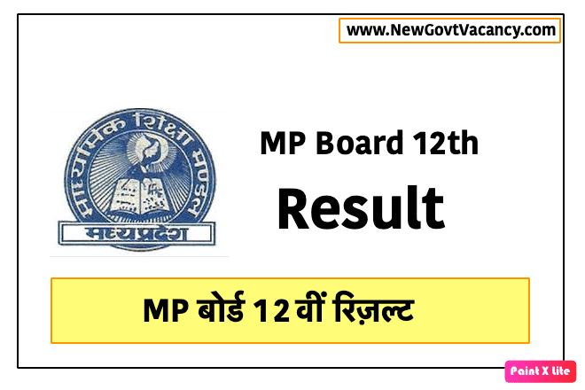 MPBSE 10th Result 2020