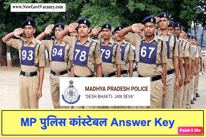 MP Police constable Answer Key 2019