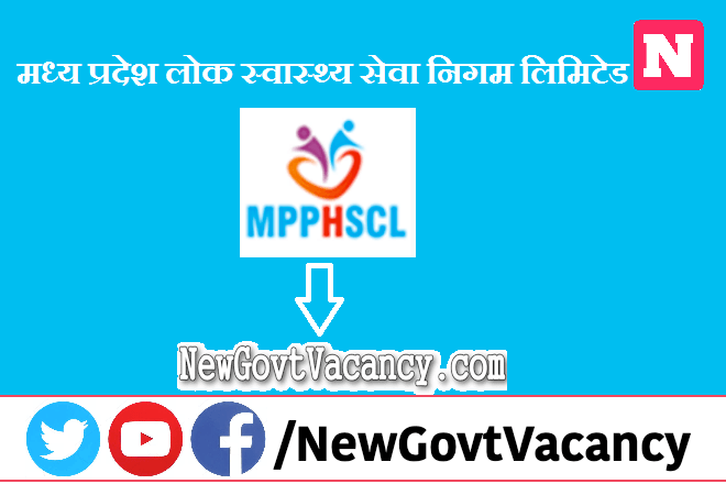 MPPHSCL Recruitment 2021