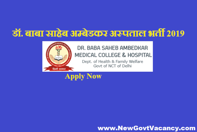 Dr. Baba Saheb Ambedkar Hospital