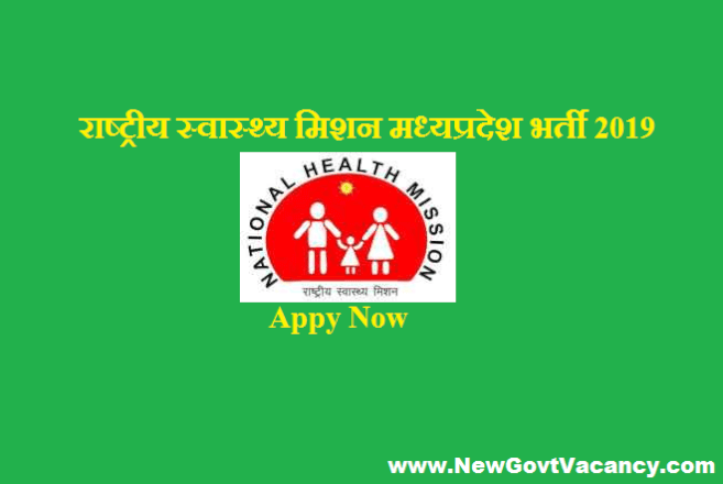 NHM MP Recruitment 2019