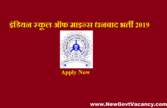 ISM Dhanbad Recruitment 2019
