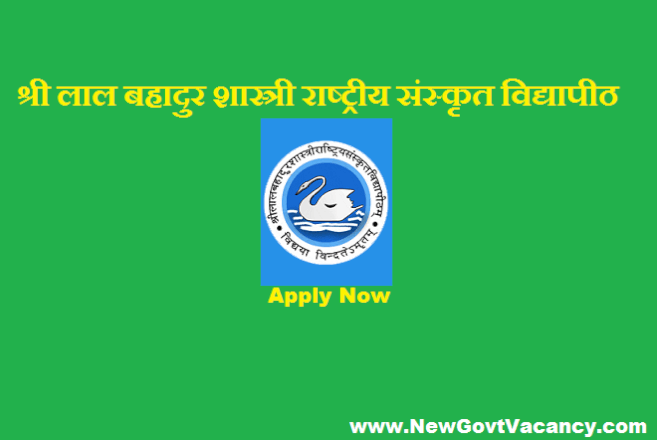 SLBSRSV Recruitment 2019