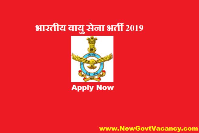 IAF Recruitment 2019