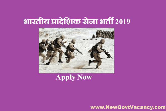 Territorial Army Recruitment 2019