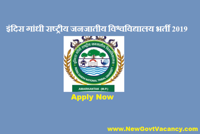 IGNTU Recruitment 2019