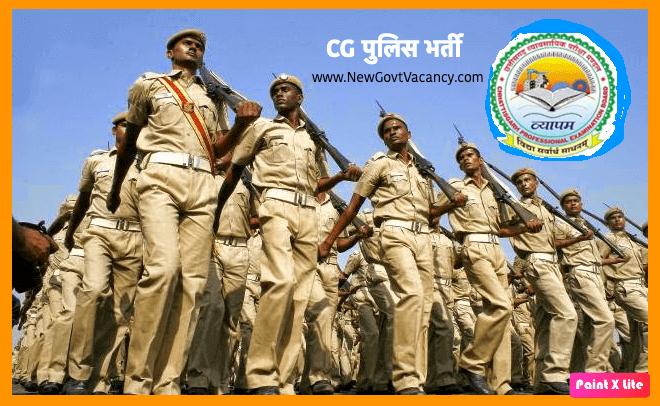 CG Vyapam Police Constable Recruitment 2019