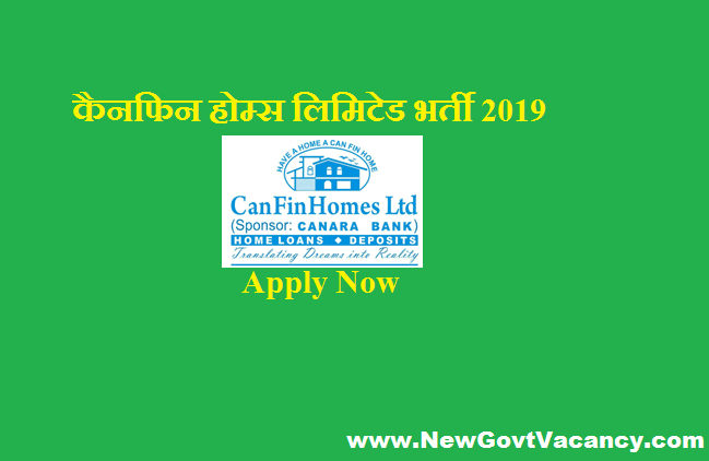 CanFin Homes Ltd Recruitment 2019