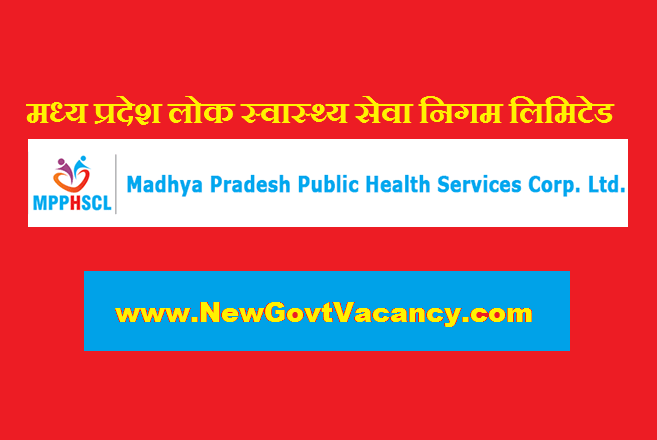 MPPHSCL Recruitment 2019