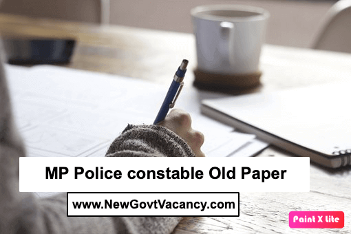 mp police constable old paper 2017