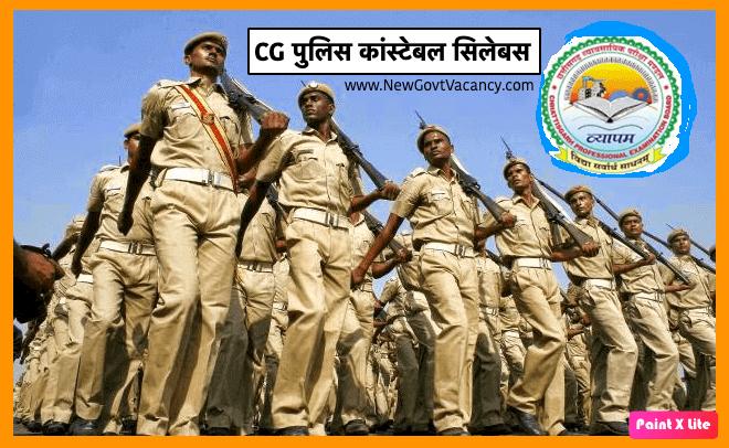 CG Police constable Syllabus 2019