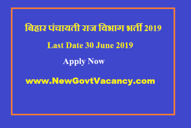 BPRD Recruitment 2019