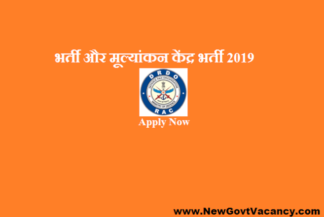 RAC Recruitment 2019