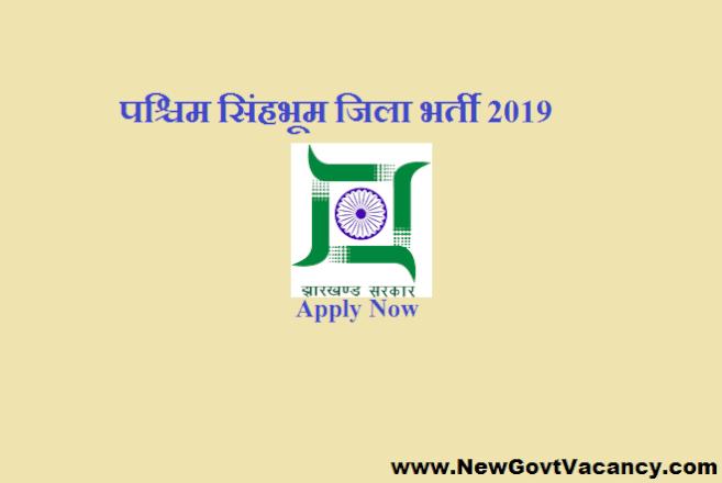 Jharkhand ANM REcruitment