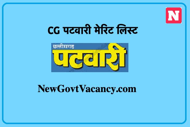 CG Patwari Merit list 2019