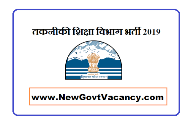 DTE HP Recruitment 2019
