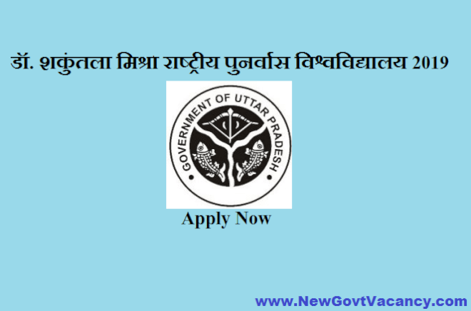 DSMRU Recruitment 2019