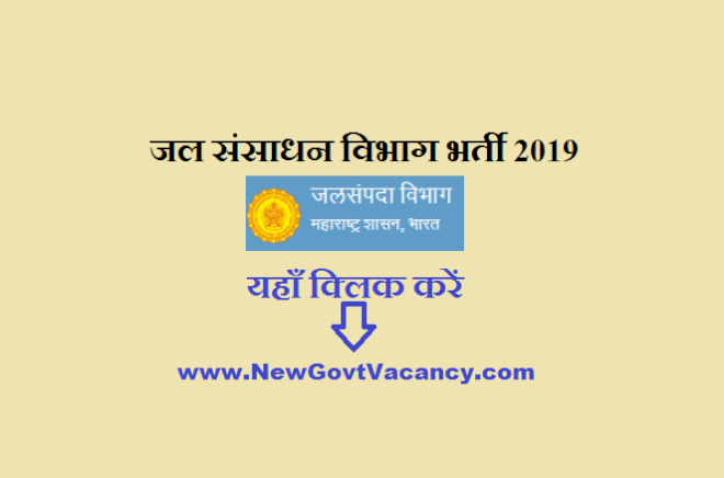 WCD Recruitment 2019