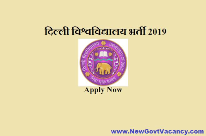 DU Kalindi College Recruitment 2019