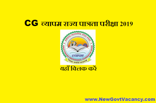 CG Vyapam SET Exam 2019