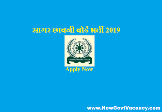 CB Saugor Recruitment 2019