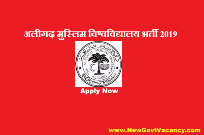 AMU Recruitment 2019