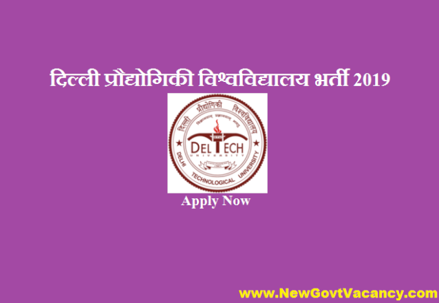 DTU Recruitment 2019