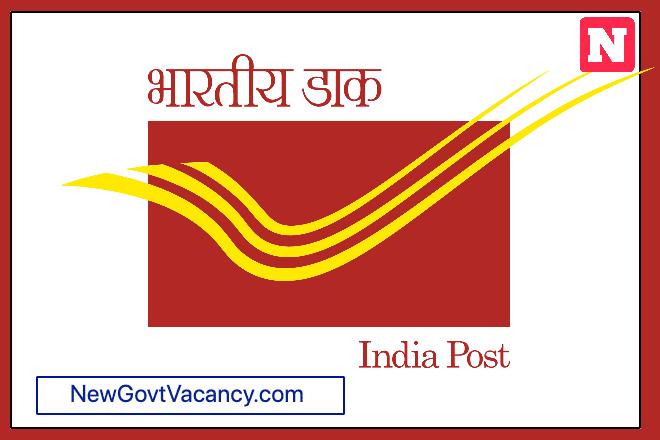 Bihar GDS Recruitmnet 2019