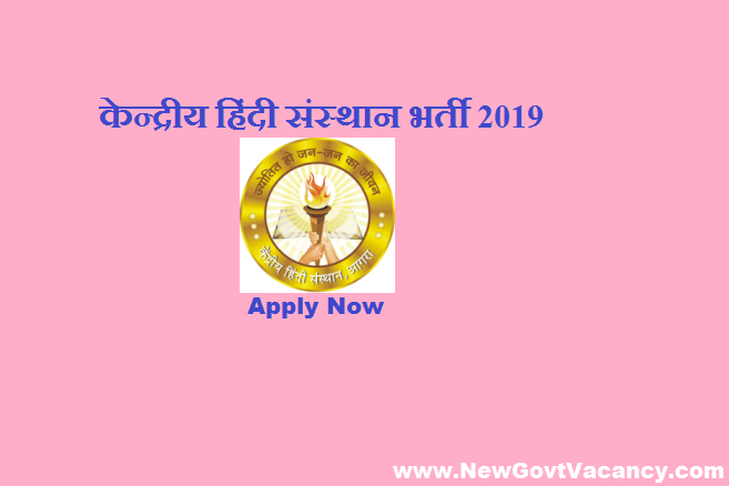 KHS Agra Recruitment 2019